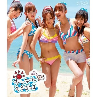 Ponytail to Shushu Poster