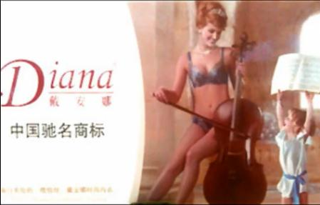 Outrage Over 'Princess Diana' Lingerie Ad